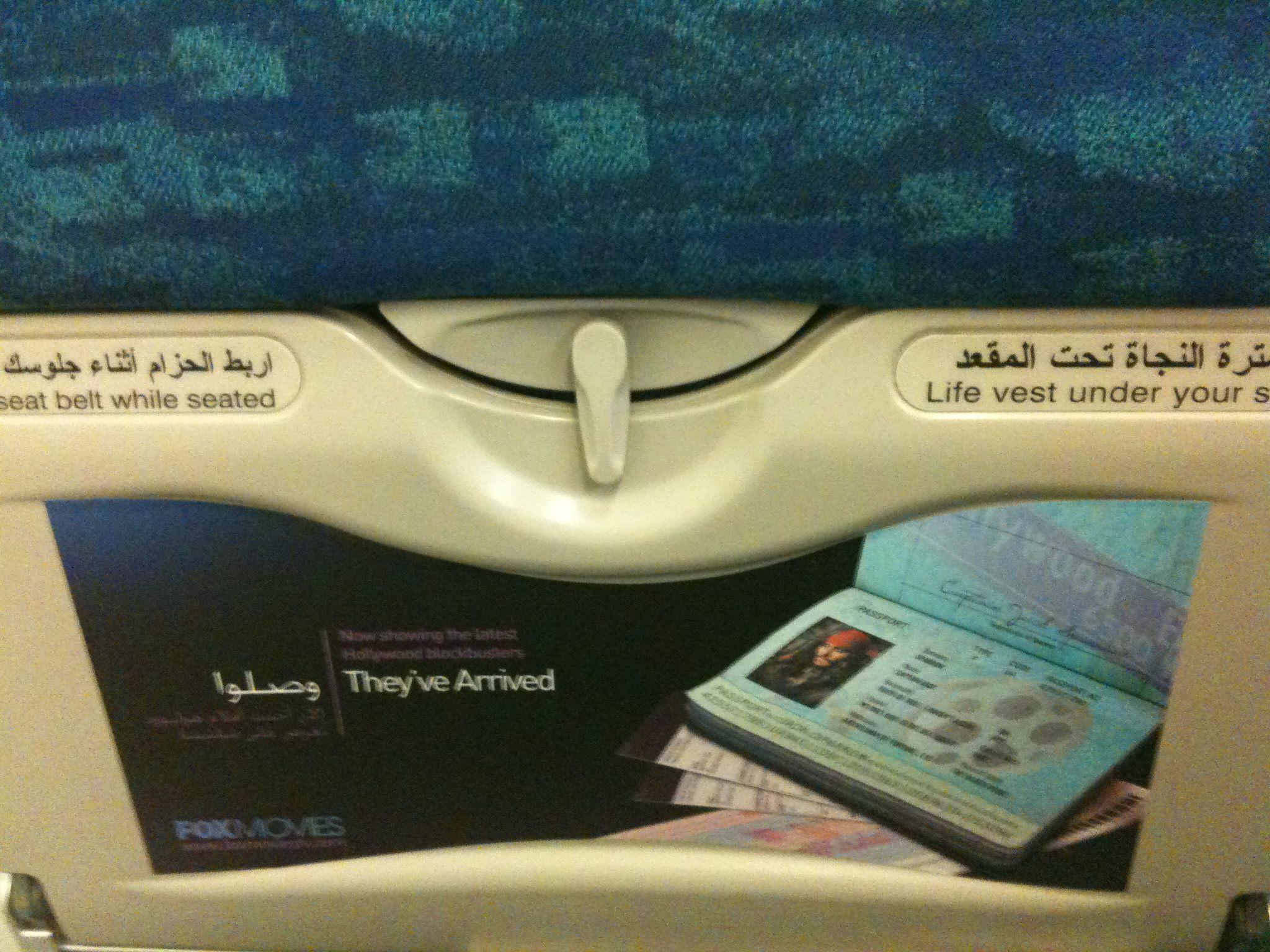 Air Arabia: FOX Movies