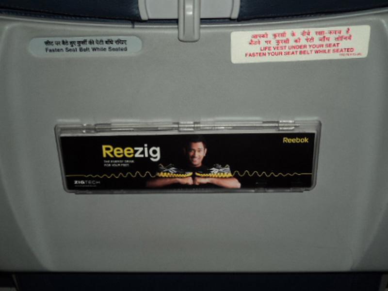 Jet Airways: Reebok