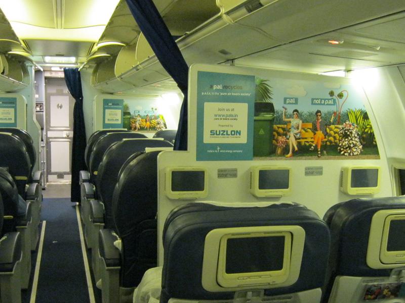 Jet Airways: Suzlon