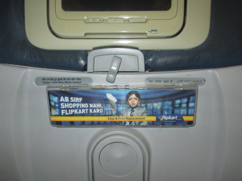 Jet Airways: Flipkart.com
