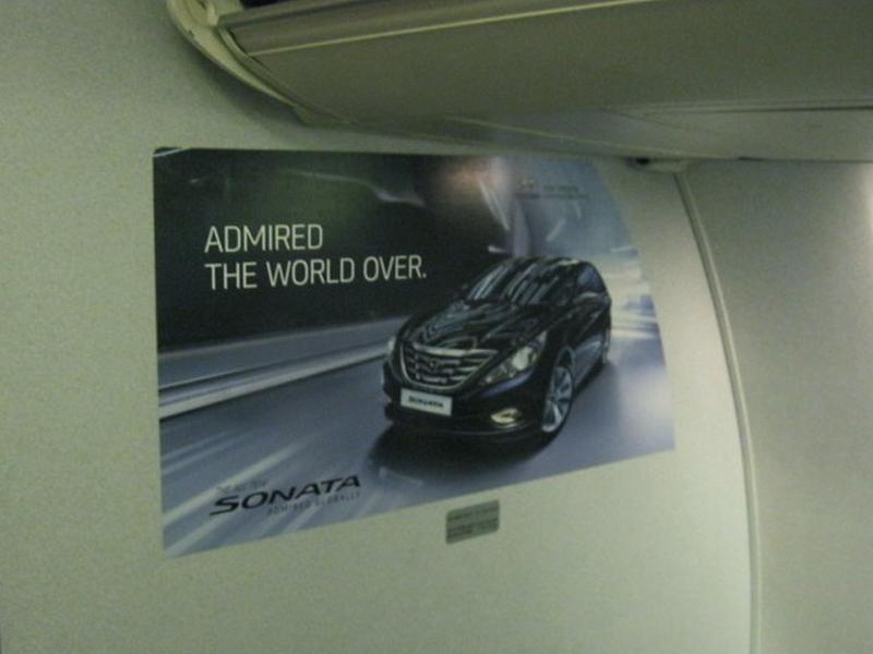 Jet Airways: Hyundai Sonata