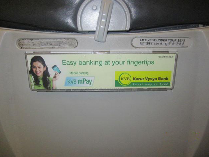 SpiceJet: Karar Vysya Bank