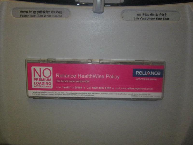 Jet Airways: Reliance General Insurance